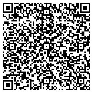 QR-код с контактной информацией организации ЛИГА-ОКНО