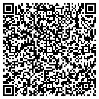 QR-код с контактной информацией организации ЛИДЕР ПЛАСТ