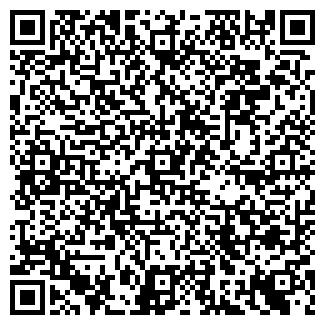 QR-код с контактной информацией организации ПВХ ЛЮКС