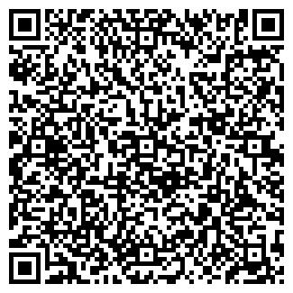 QR-код с контактной информацией организации ПВХ-ЛИДЕР