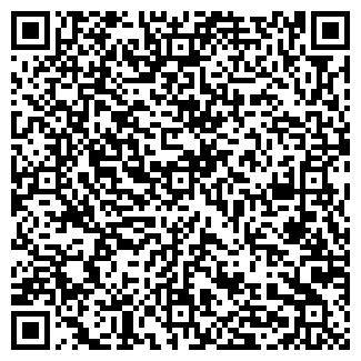 QR-код с контактной информацией организации ПРОПЛЕКС-СИБИРЬ