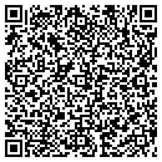 QR-код с контактной информацией организации ППК ПОЛИТЕН
