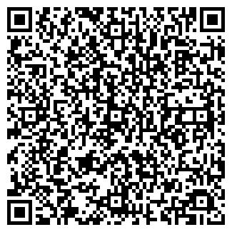 QR-код с контактной информацией организации СМАРТОКНО