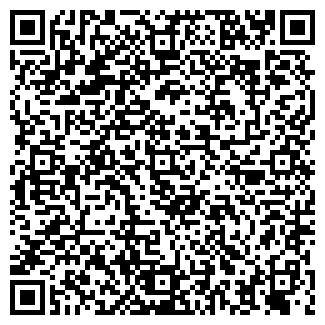 QR-код с контактной информацией организации ШВАБАУЭР