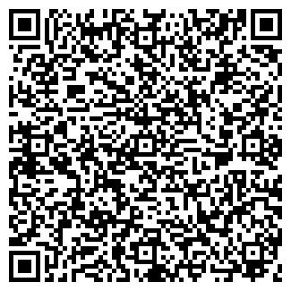 QR-код с контактной информацией организации ЭГИДАПЛАСТ