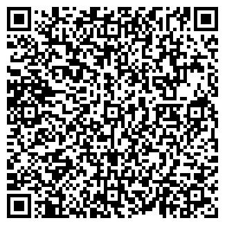 QR-код с контактной информацией организации ТРИУМФ КВАДРО