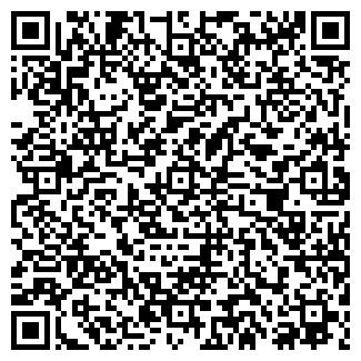 QR-код с контактной информацией организации ПРОФИТ-ЛОК