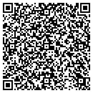 QR-код с контактной информацией организации РИВЬЕРА, ПКФ