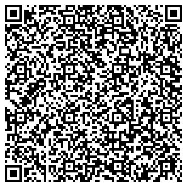 QR-код с контактной информацией организации ЗАВОД ОПЫТНО-ЭКСПЕРИМЕНТАЛЬНЫЙ ПУХОВИЧСКИЙ ОАО