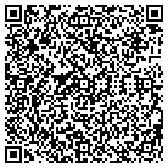 QR-код с контактной информацией организации СТРОЙМАТЕРИАЛЫ-99
