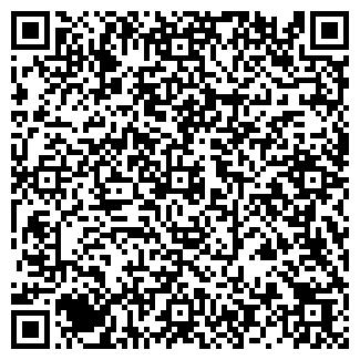 QR-код с контактной информацией организации ТАРСКИЕ ВОРОТА