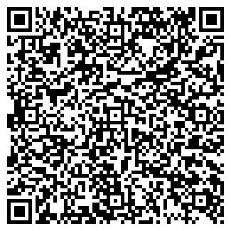 QR-код с контактной информацией организации ПМК 220 ДУП