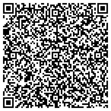"""QR-код с контактной информацией организации """"TOYODA на Герцена"""""""
