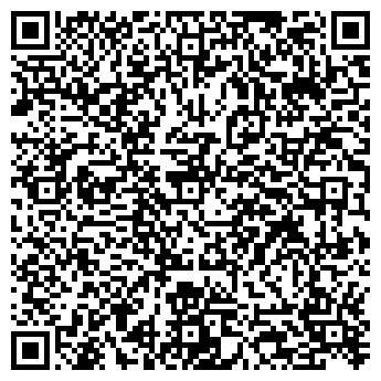QR-код с контактной информацией организации РАЙПО ПУХОВИЧСКОЕ