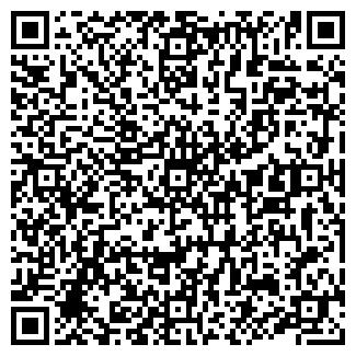 QR-код с контактной информацией организации АВТО-ЗИЛ
