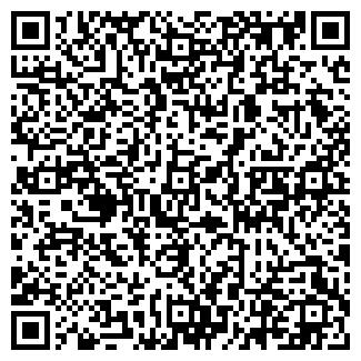 QR-код с контактной информацией организации АЗТ-НН ФИЛИАЛ