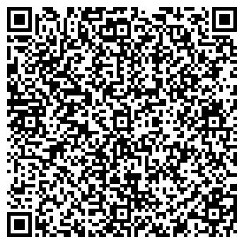 QR-код с контактной информацией организации БАСТИОН САЛОН БЕЗОПАСНОСТИ