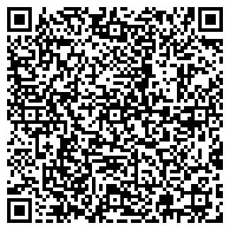 QR-код с контактной информацией организации ГУЛЯЕВА Н. И.