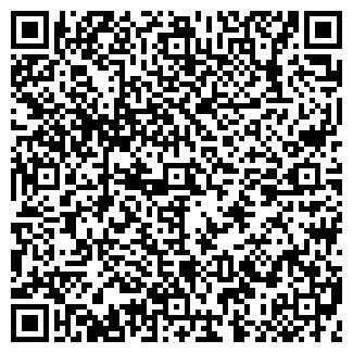 QR-код с контактной информацией организации ДИМАНШ, ПКФ