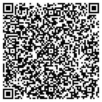 QR-код с контактной информацией организации РУПС ПУХОВИЧСКИЙ