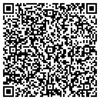 QR-код с контактной информацией организации КРАХМАЛЬНЫЙ С. Д.