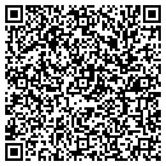 QR-код с контактной информацией организации КУРОТЧЕНКО Г. П.