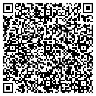 QR-код с контактной информацией организации НЕОТРЕК