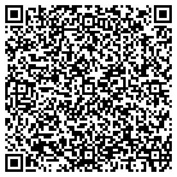 QR-код с контактной информацией организации ОМСКГИДРОПРИВОД, ОАО