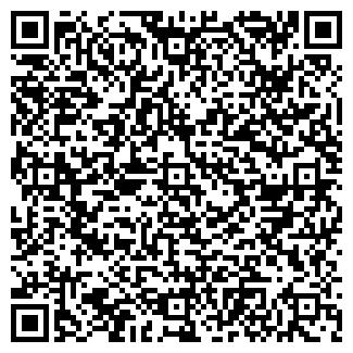 QR-код с контактной информацией организации ОМСКПОДШИПНИК, ООО
