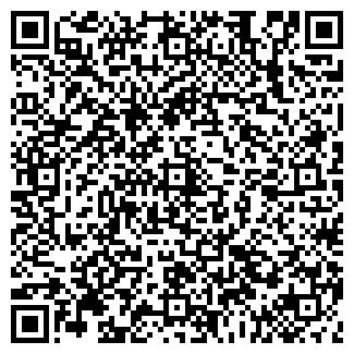 QR-код с контактной информацией организации РОСГЛАВСНАБ