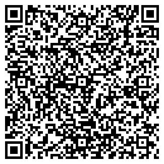QR-код с контактной информацией организации СИБИРСКАЯ БАЗА