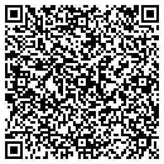 QR-код с контактной информацией организации СИБТЕХДЕТАЛЬ