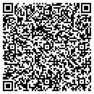 QR-код с контактной информацией организации ТЕХАВТО ПЛЮС