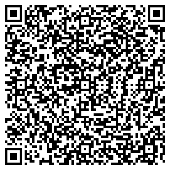 QR-код с контактной информацией организации ТРАКТОРЗАПЧАСТЬ ТЦ