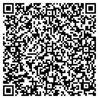 QR-код с контактной информацией организации ТРАНЗИТ-М