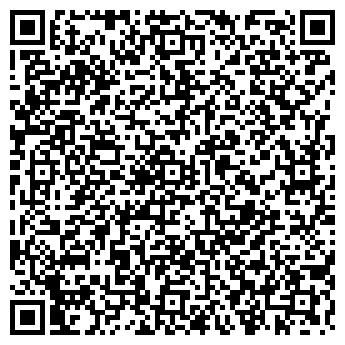 QR-код с контактной информацией организации СТРОЙМОНТАЖ ООО