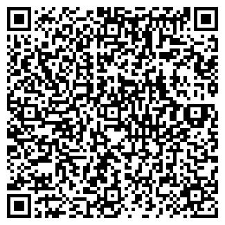 QR-код с контактной информацией организации ЮНИТЕХ