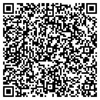 QR-код с контактной информацией организации ЮСОН-СИБИРЬ