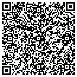 QR-код с контактной информацией организации МАЛОВ И.А.