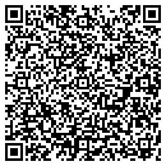 QR-код с контактной информацией организации ВИДЕО-ПЛЮС