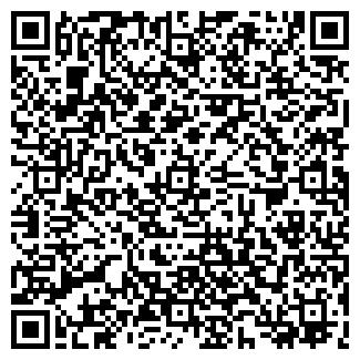 QR-код с контактной информацией организации ЛОБОВ С.Л.