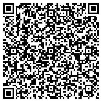 QR-код с контактной информацией организации ТВ-СЕРВИС