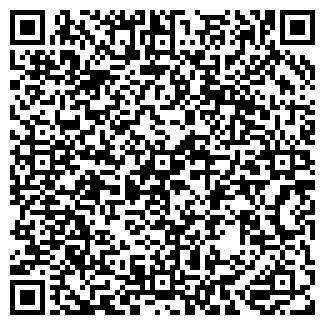 QR-код с контактной информацией организации ТЕЛЕАТЕЛЬЕ