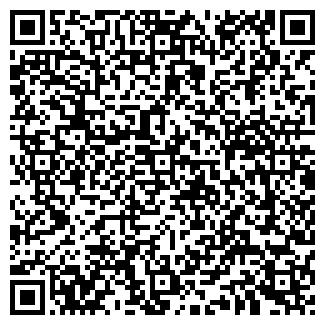 QR-код с контактной информацией организации № 1 СТРОИТЕЛЬНЫЙ ТРЕСТ, ОАО