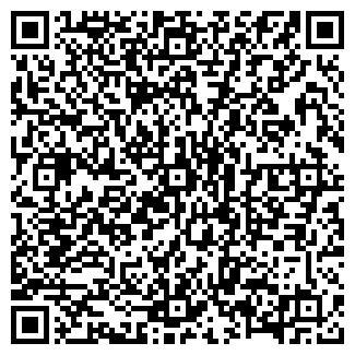 QR-код с контактной информацией организации АЭРОКОСМОС