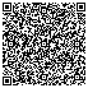 QR-код с контактной информацией организации ФОРТУНА МАРКЕТ ЧТУП