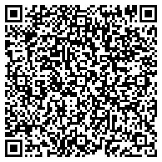 QR-код с контактной информацией организации РАДИОБЫТТЕХНИКА