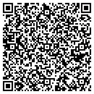 QR-код с контактной информацией организации ПРОГРЕСС-СЕРВИС