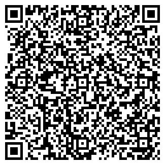 QR-код с контактной информацией организации РЕМСЕРВИС
