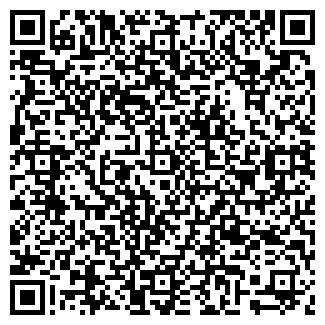 QR-код с контактной информацией организации СИБСЕРВИС